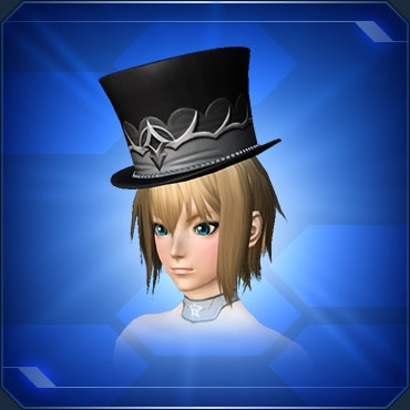 エルミルの帽子