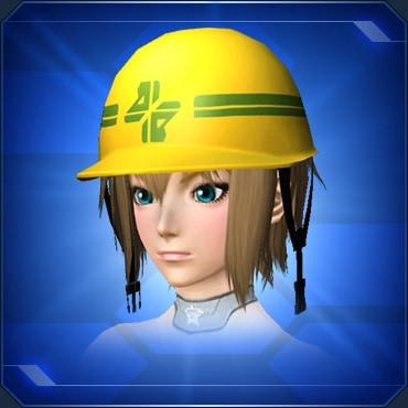 安全ヘルメット 黄