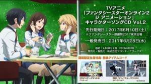 アニメキャラソンVol.2の特典はVoパフォーマンス3とマット