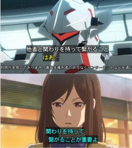 PSO2アニメ3話の感想