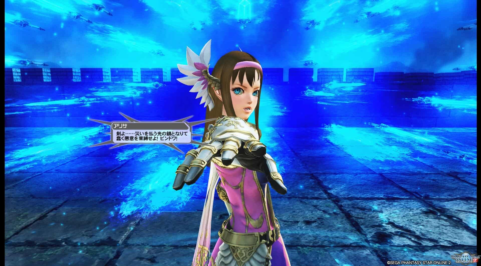 アリサが複数の剣を飛ばし拘束するビンドワという技を使います。