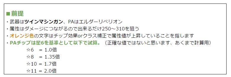 2016-11-30_185302