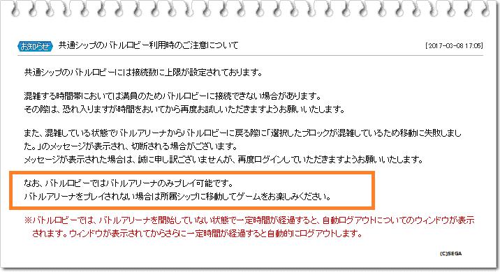 20170318113503