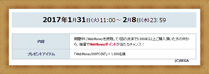 20170201115440