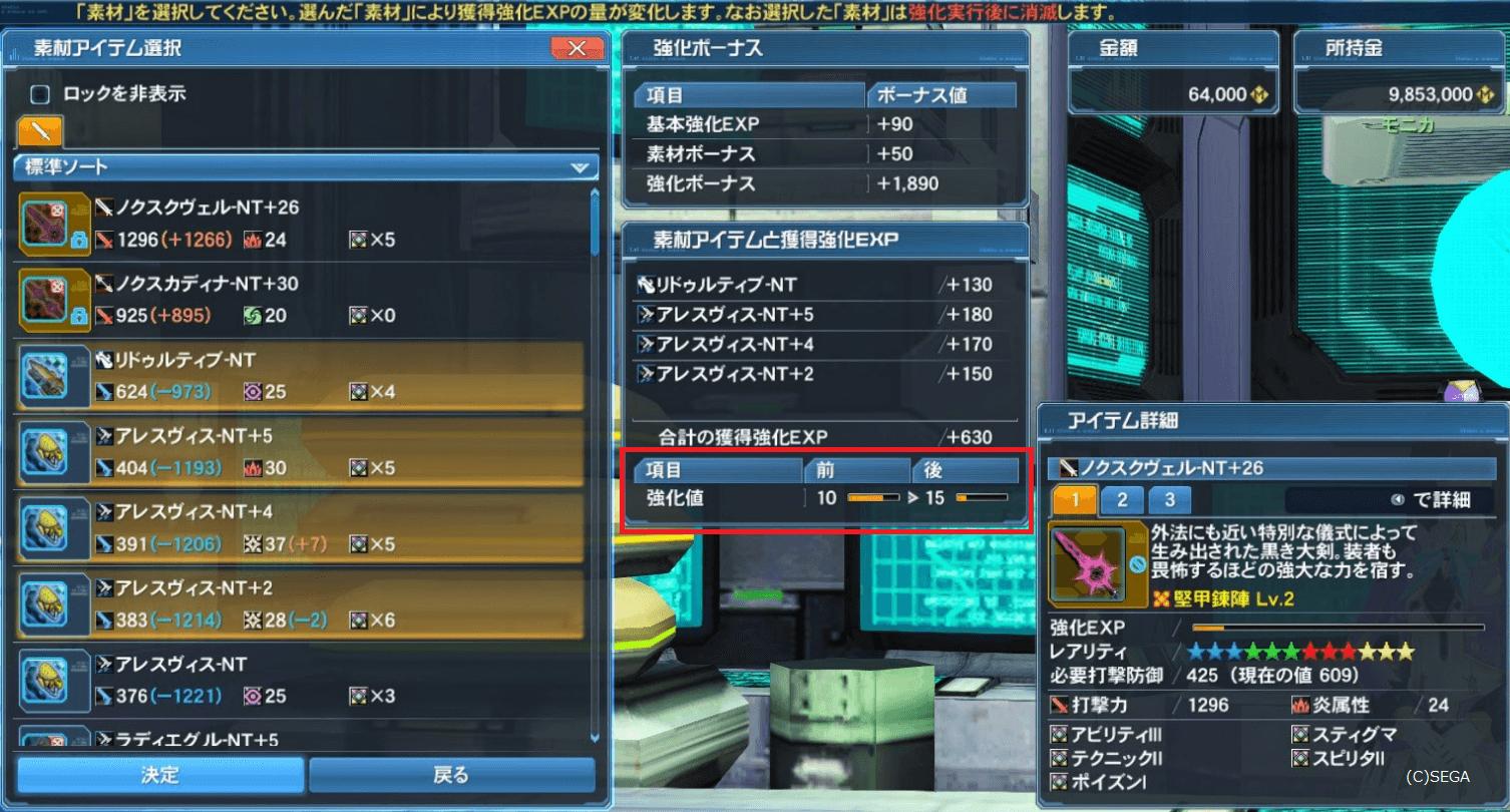 20160504212521