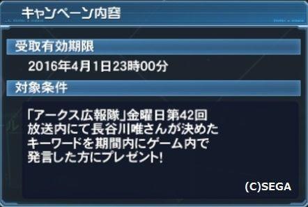 20160325234906