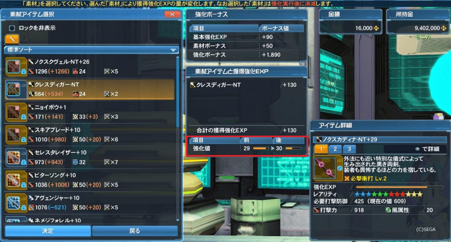 20160504212442