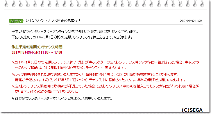 20170424213453
