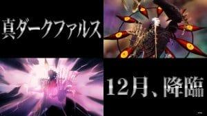 【12月のレイドボス】PSO2 STATION! 第24回まとめ(23日分)