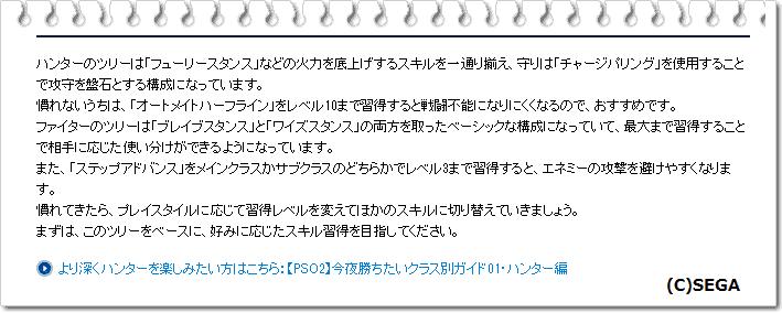 20170131120852