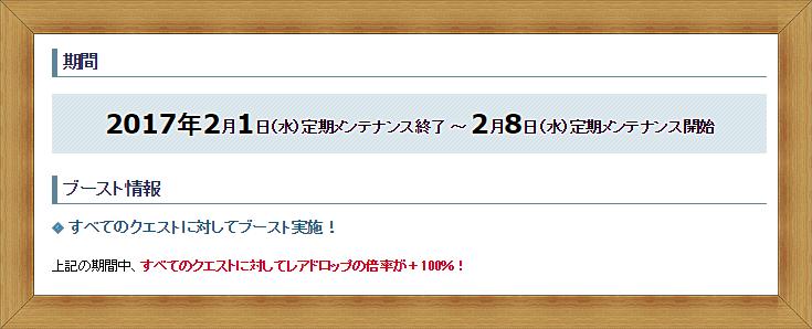 20170201123012
