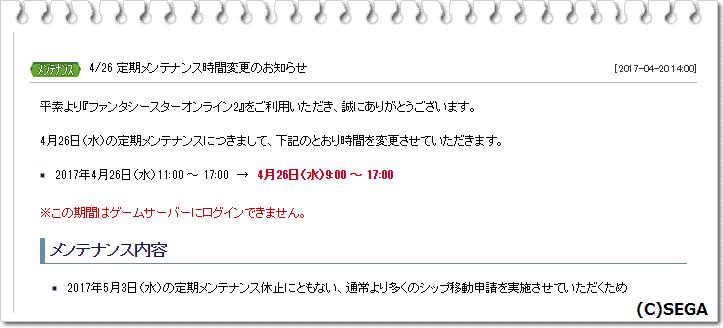 20170424213555