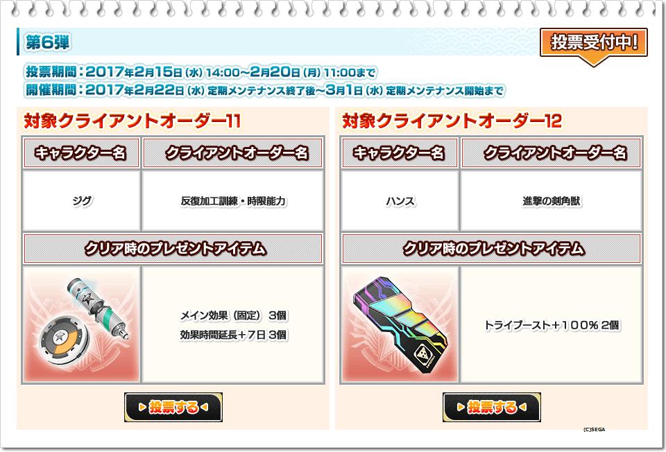 20170215184231