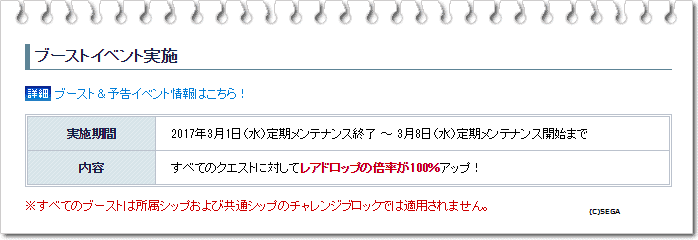20170301152946