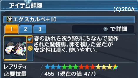 20160407012350