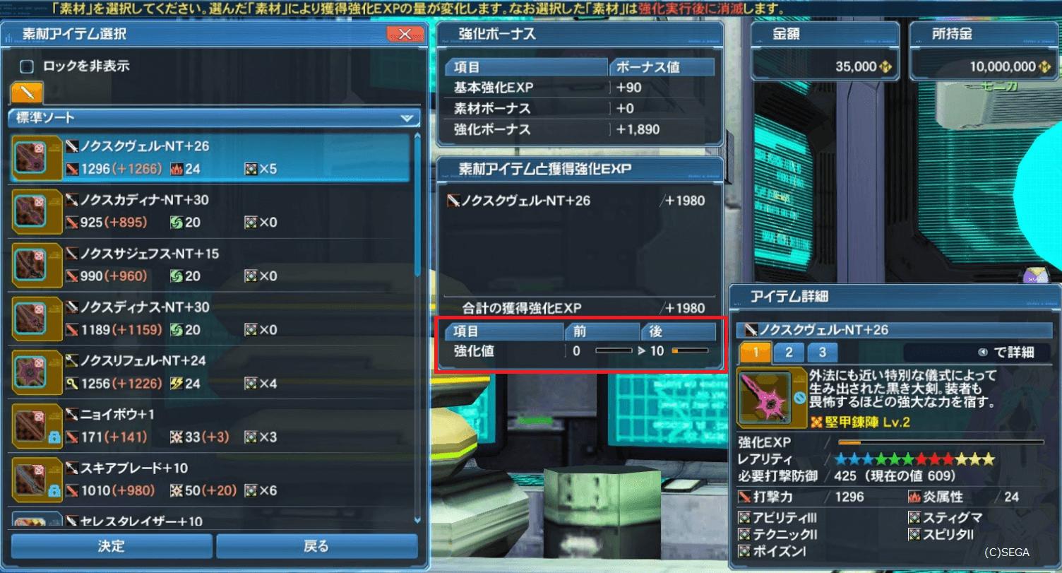20160504215357