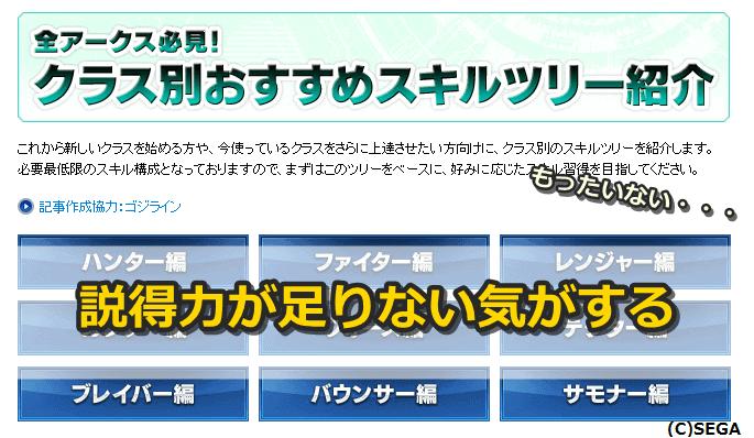 20170131120006