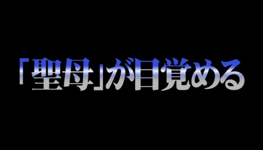 CropperCapture[487]