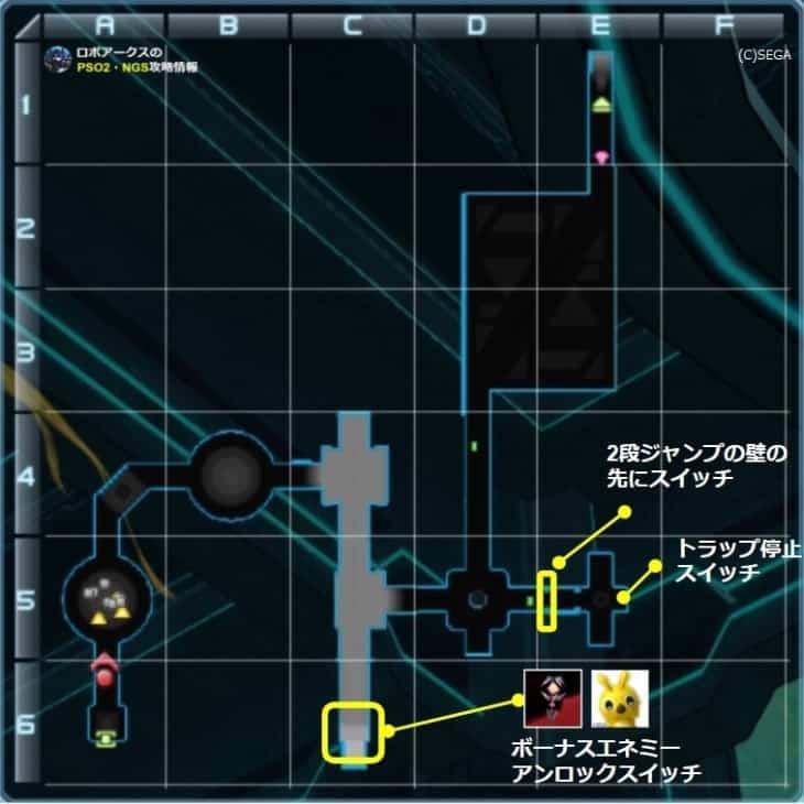 激震ミッション1のギミックマップ