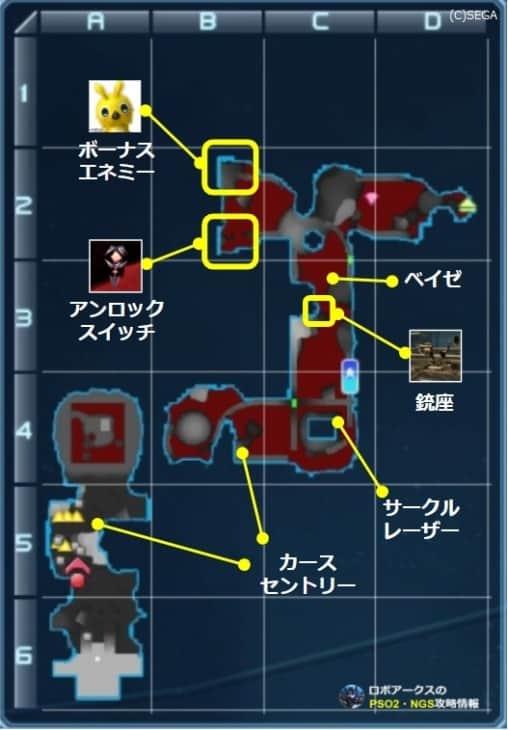 激震ミッション2のギミックマップ
