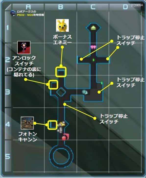 激震ミッション3のギミックマップ