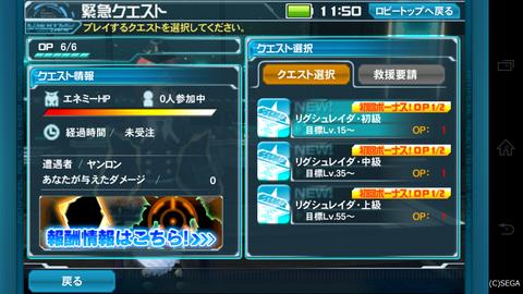 Screenshot_2015-10-04-11-50-42