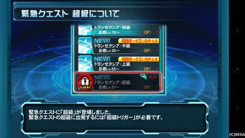 Screenshot_2015-10-15-18-23-40