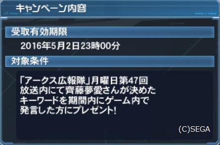 20160426012803