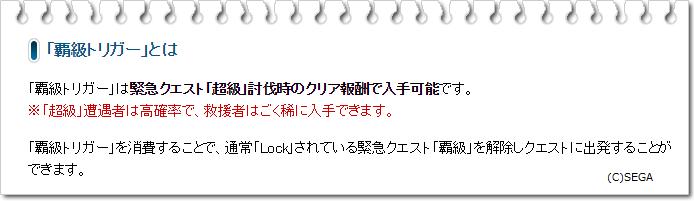 2016-11-30_192816