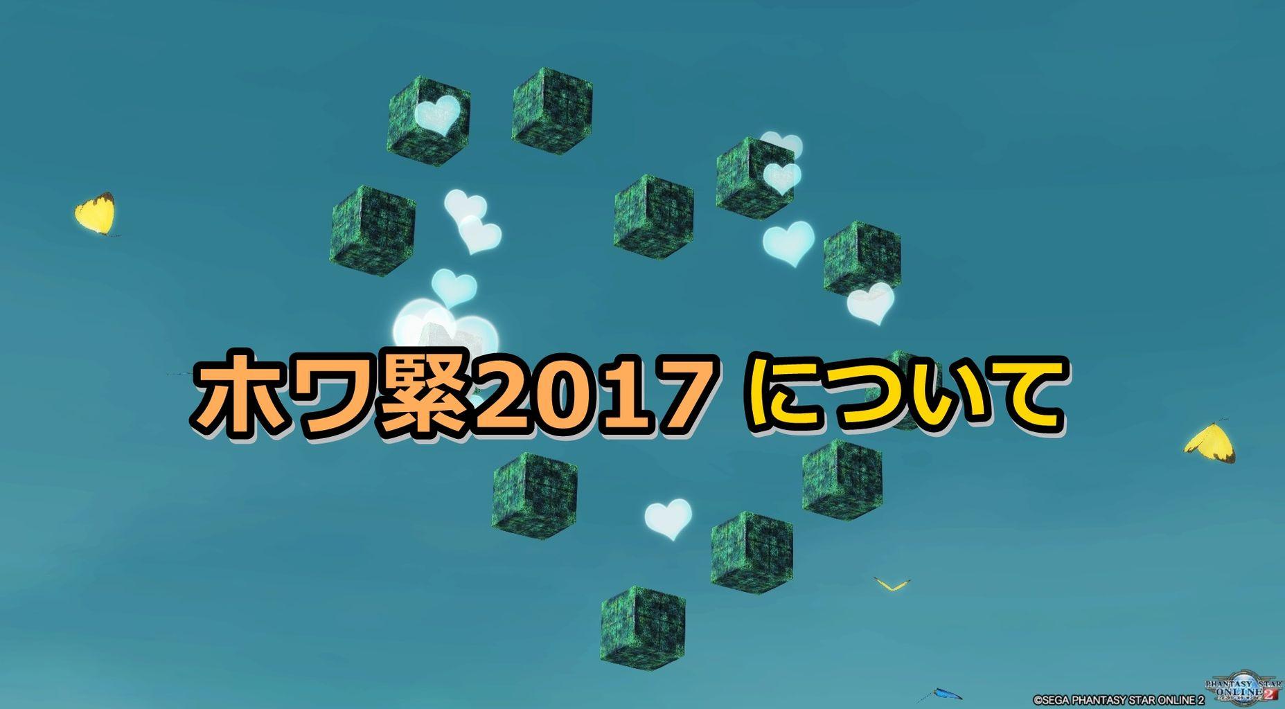 20170222_201327_118