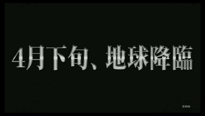 CropperCapture[1008]