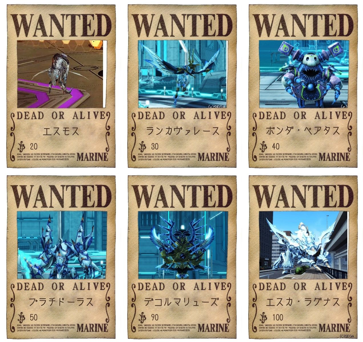 onepiece-wanted (6)-tile